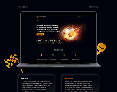 Web design for betting site