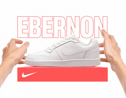 NIKE x BOYNER - Ebernon