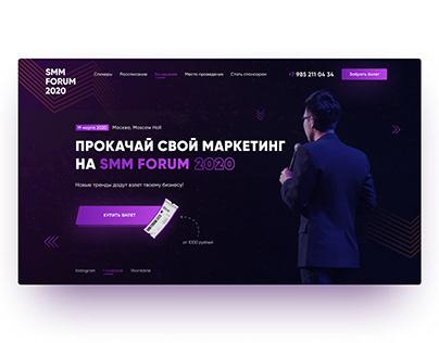 landing Page SMM SEO Forum. Форум маркетинга