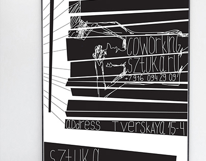 SZTUKA coworking poster
