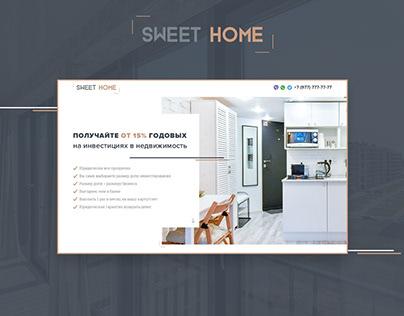 Swet Home - инвестиционный проект