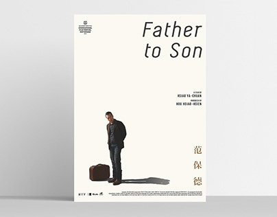 Father to Son - movie poster design