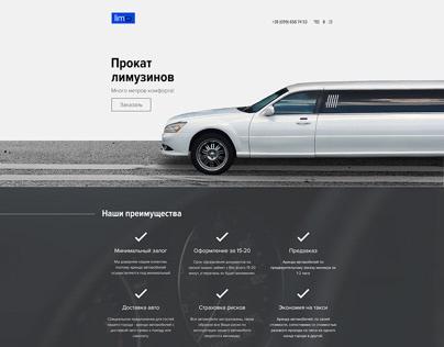Landing page. Limousine Rental