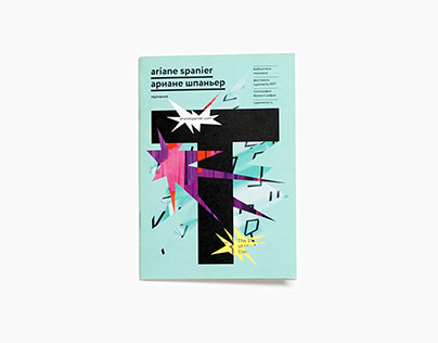 small book about Ariane Spanier for TIPOMANIA festival