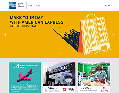 American Express and Emaar (Dubai Mall) Campaign