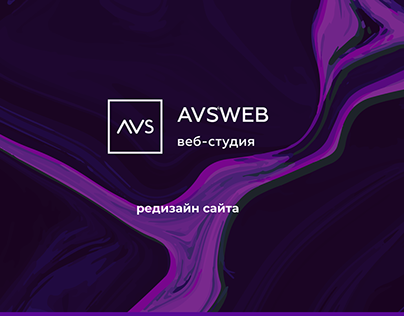 AVS Web
