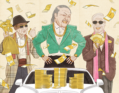 PSY 'Daddy' Music Video Set Illustration