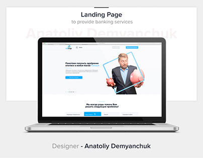 Landing Page to provide banking services