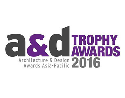 We were honoured to be presented with the A&D Trophy