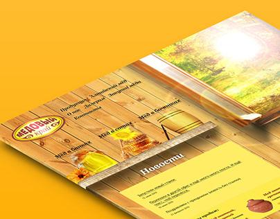Medkray. Design, HTML&CSS. 2010