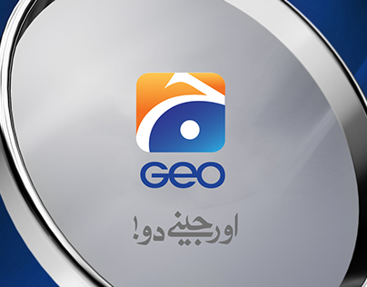 Geo Entertainment Re Brand