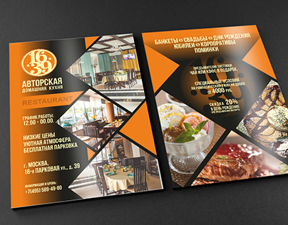 FLYER FOR A RESTAURANT WITH AUTHOR'S CUISINE