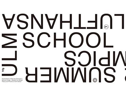 UlM SCHOOL