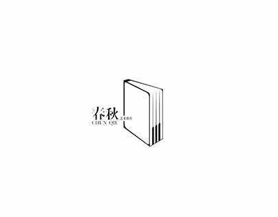 ChunQiu Art Education-logo