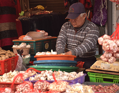 Yixin Market