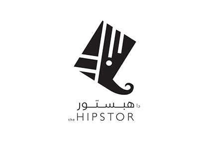 Visual Identity for Hipstor (Store)