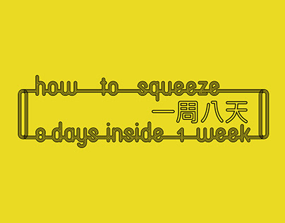 JNBY Festival n.2:How to squeeze 8 days inside 1 week