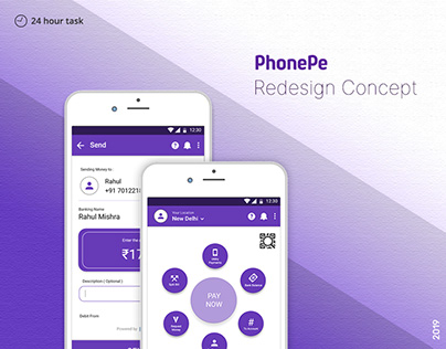 PhonePe Redesign Concept