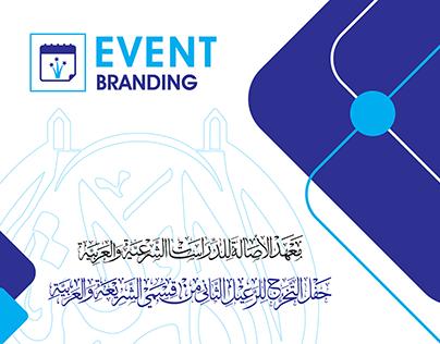 Al-Asaala Event Branding