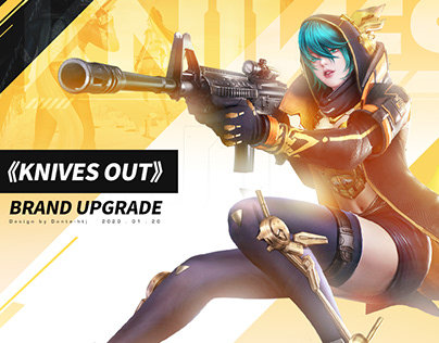 《KNIVES OUT》Brand upgrade