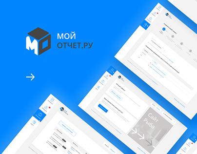 UX design - My report