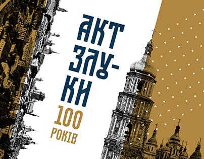Act Zluky | 100 years