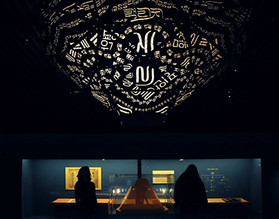 Lee Jung-Hwan's Dream