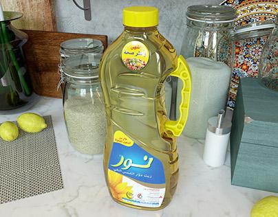 Noor Cooking Oil