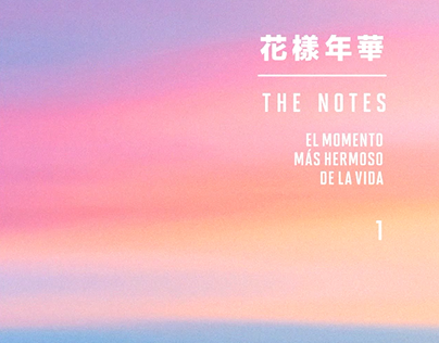 BTS_花樣年華 THE NOTES ver.SP