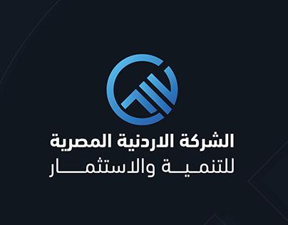هوية الشركة الأردنية المصرية