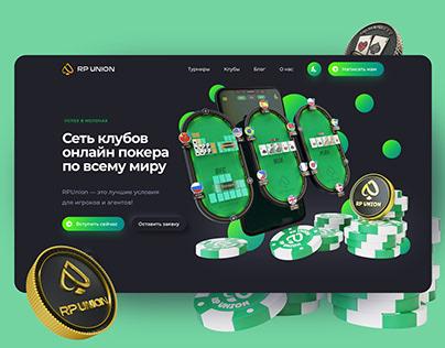 Poker Clubs Platform UI