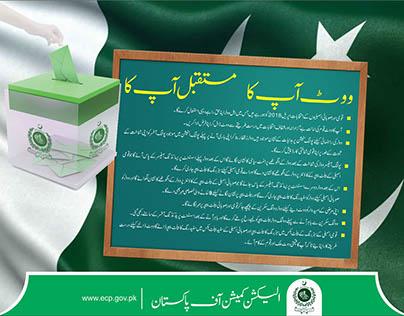 Election Commission of Pakistan:ECP