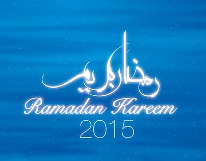 Ramadan Wish 2015