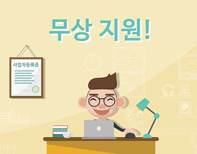 gwangmyeong center_motiongraphic