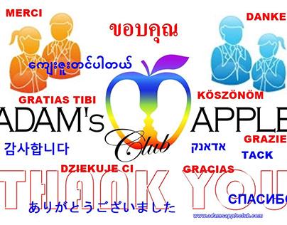 THANK YOU - DANKE – MERCI – GRACIAS – MAI SUNG KHA