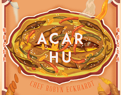 Penang Nyonya Pickled Fish (Acar Hu) Illustration