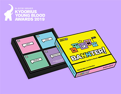 Kyoorius Young Blood 2019 - In-book winner
