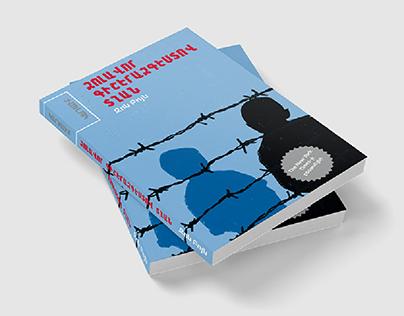 John Boyne book cover illustration /Design