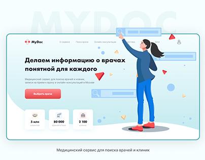 Website for medical services | UX UI design