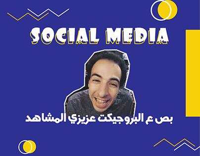 Social Media 08