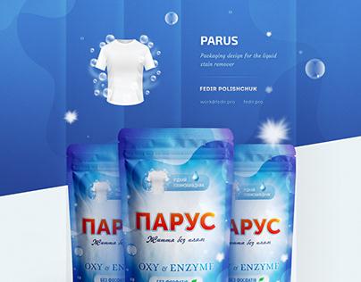 Packaging Design for Parus washing gel
