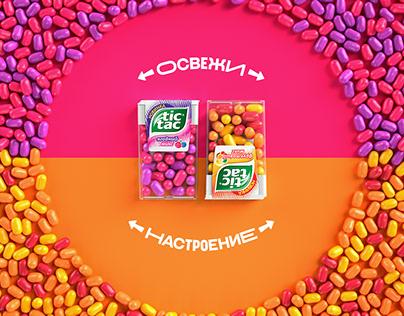 Tic Tac Berry Mix