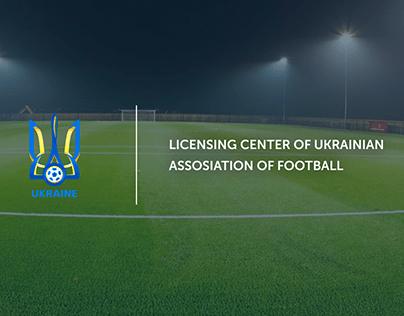 LICENSING CENTER OF UKRAINIAN ASSOSIATION OF FOOTBALL