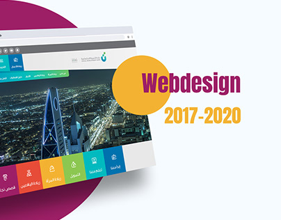 Webdesign 2017-2020