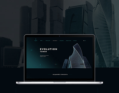 Promosite. Evolution Tower