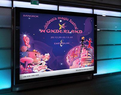 "Children's Magic Festival ""WONDERLAND"""