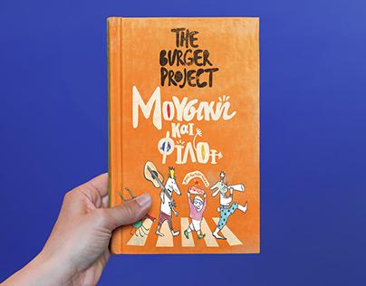 The Burger Project, Music&Friends album 2018