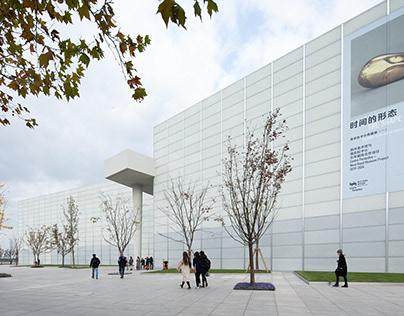 上海西岸美术馆 | West Bund Museum Shanghai