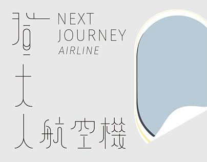 NEXT JOURNEY AIRLINE