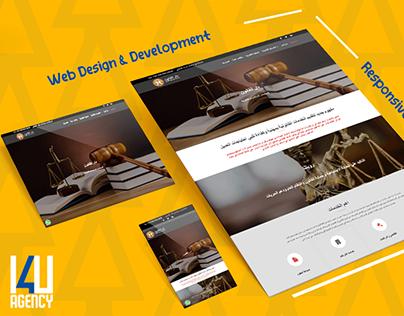website - dar-el qanon